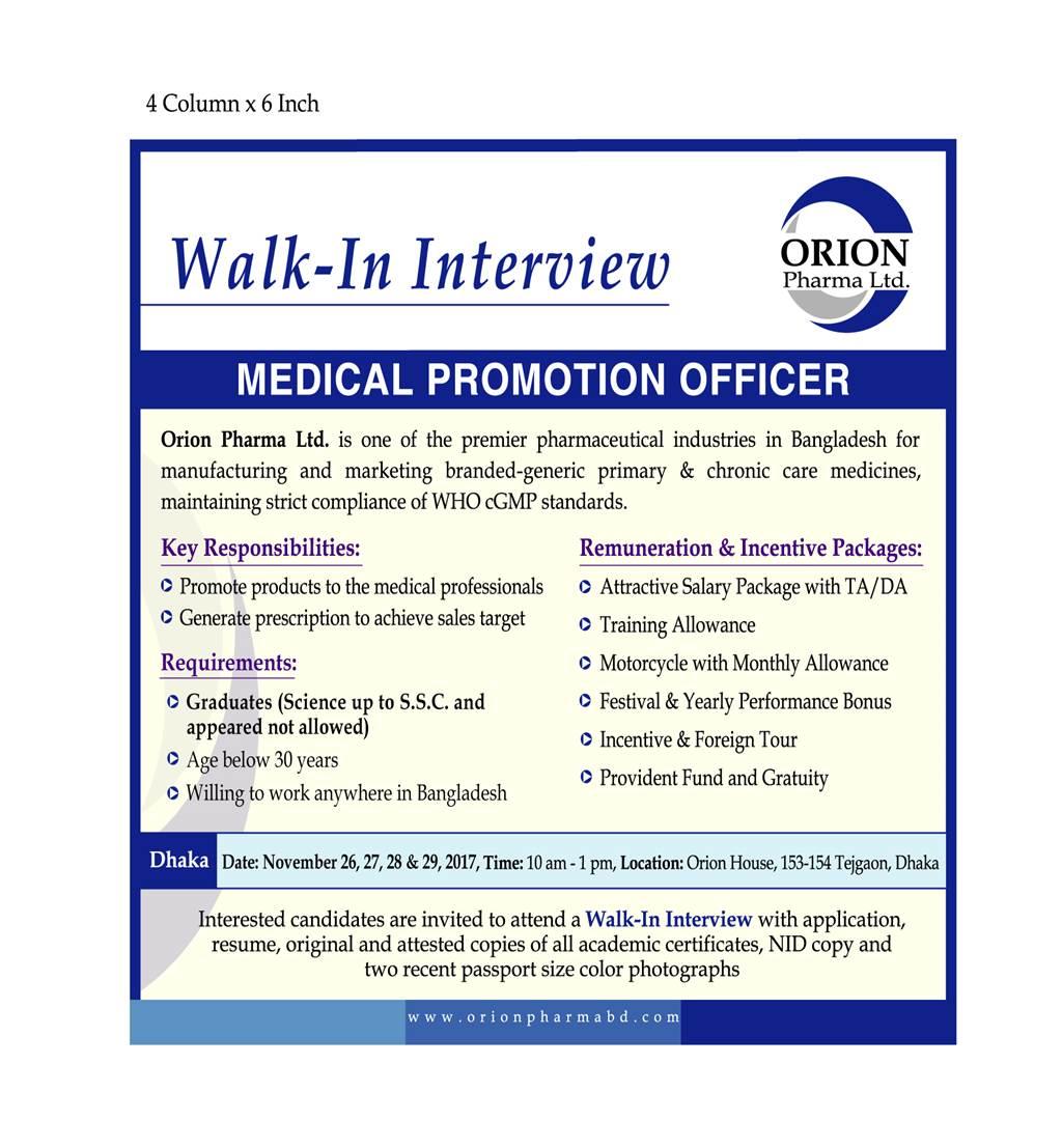 Orion Group : : Jobs : : Availble Job List